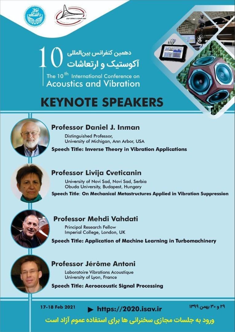 سخنرانان کلیدی کنفرانس ISAV 2020